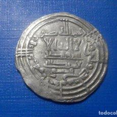 Monedas hispano árabes: HISPANO ARABE - DIRHAM - AL-ANDALUS - 25 MM PLATA AR - CALIFATO CORDOBA - ABD-AL-RAHMAN III, 332 A.H. Lote 280830003