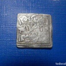 Monedas hispano árabes: HIAPANO ARABE - ALMOMOHADES - DIRHEM PLATA - CUADRADO - SIN DETERMINAR -. Lote 280835708