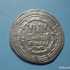 Monedas hispano árabes: HISPANO ARABE - DIRHAM - AL-ANDALUS - 23 MM - PLATA - AR - CALIFATO - SIN DETERMINAR. Lote 286464923