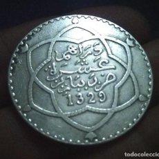 Monedas hispano árabes: 10 DIRHAMS, 1329. Lote 286741638