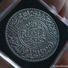 Monedas hispano árabes: 10 DIRHAMS 1331. Lote 286741073