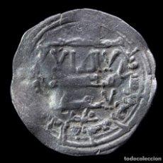 Monedas hispano árabes: DIRHAM ABD AL-RAHMAN III, AL-ANDLUS - 21 MM / 2.57 GR.. Lote 287792008