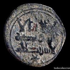 Monedas hispano árabes: FELUS MOHAMMAD I (FROCHOSO 1-18) - 19 MM / 1.93 GR.. Lote 287793123