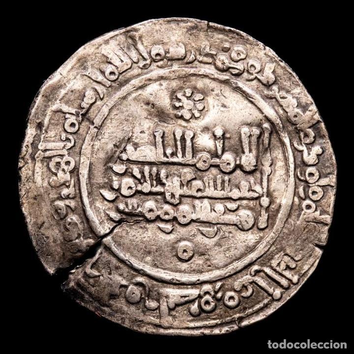 CALIFATO DE CÓRDOBA - ABD AL-RAHMAN III, DIRHAM. MEDINA, 343 H (Numismática - Hispania Antigua - Hispano Árabes)