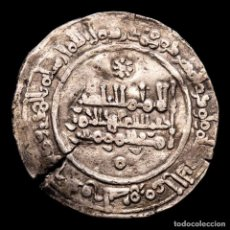 Monedas hispano árabes: CALIFATO DE CÓRDOBA - ABD AL-RAHMAN III, DIRHAM. MEDINA, 343 H. Lote 287937253