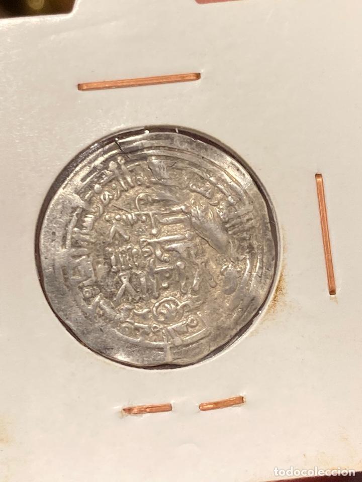Monedas hispano árabes: Antigua moneda arabe por clasificar - Foto 3 - 288467418