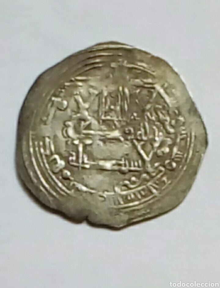 MOHAMED I - AÑO 261 (865 DESP. DE CRISTO) - AL-ANDALUS- DIRHEM (Numismática - Hispania Antigua - Hispano Árabes)