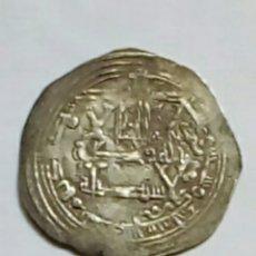 Monedas hispano árabes: MOHAMED I - AÑO 261- AL-ANDALUS- DIRHEM. Lote 288676733