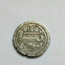 Monedas hispano árabes: YAHYA BEN GANIYA - TAIFA DE JAEN - QUIRATE. Lote 288679403