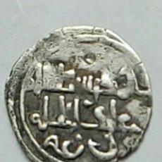Monedas hispano árabes: MOHAMAD YUSUF ALLAH( MOHAMAD I AL-HAMAR) - TAIFA DE JAEN - FRAC.DIRHEM. Lote 288681073