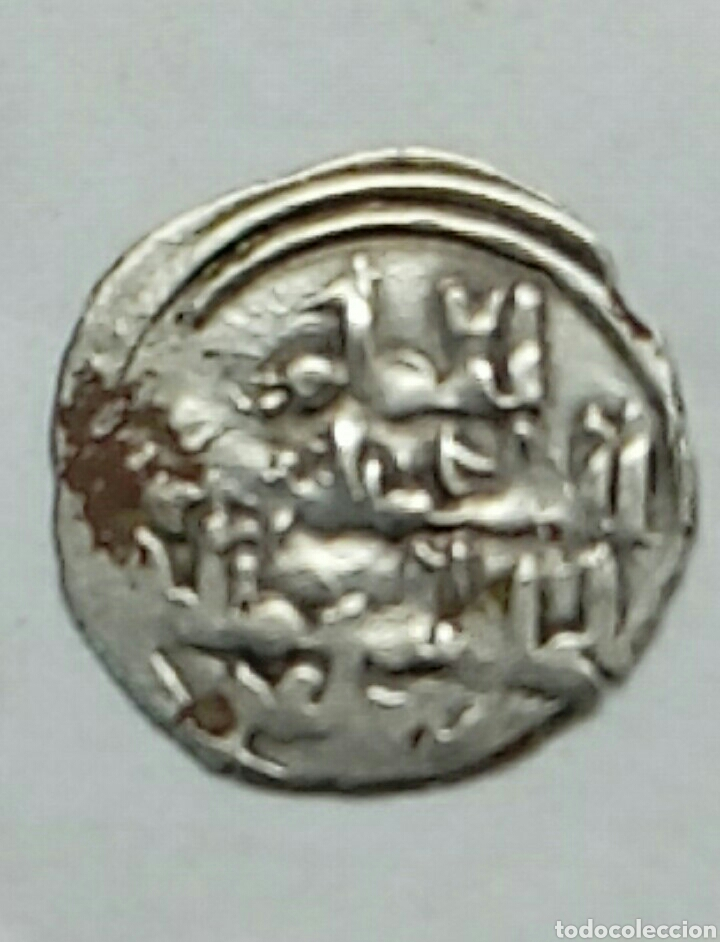 Monedas hispano árabes: MOHAMAD YUSUF ALLAH( MOHAMAD I AL-HAMAR) - TAIFA DE JAEN - FRAC.DIRHEM - Foto 2 - 288681073