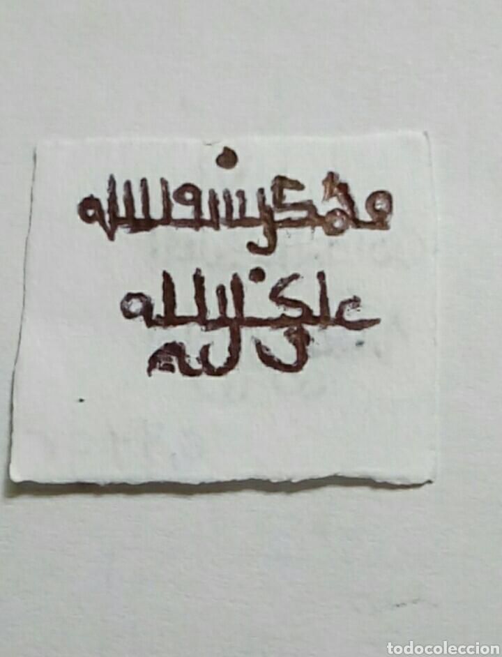 Monedas hispano árabes: MOHAMAD YUSUF ALLAH( MOHAMAD I AL-HAMAR) - TAIFA DE JAEN - FRAC.DIRHEM - Foto 5 - 288681073