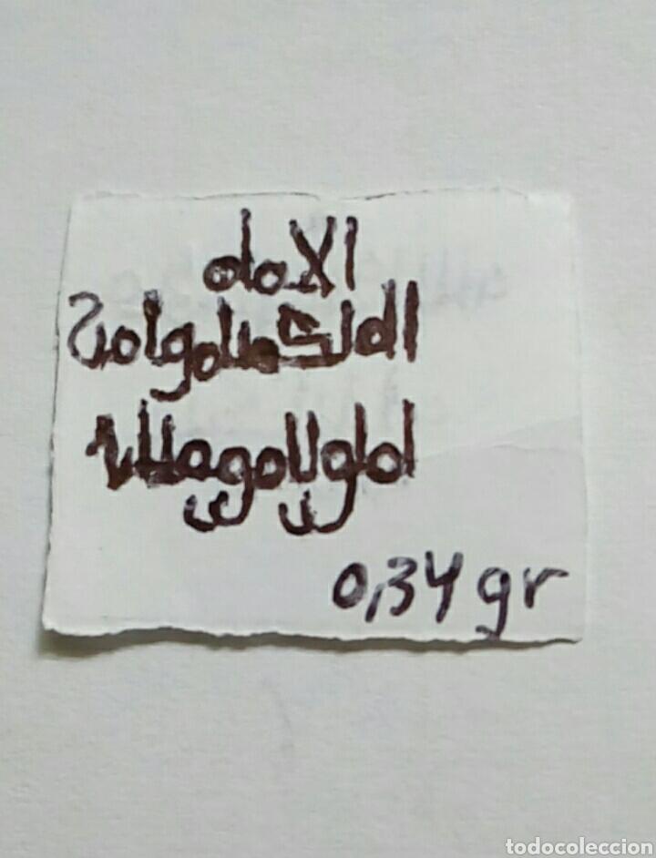 Monedas hispano árabes: MOHAMAD YUSUF ALLAH( MOHAMAD I AL-HAMAR) - TAIFA DE JAEN - FRAC.DIRHEM - Foto 6 - 288681073