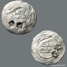 Monedas hispano árabes: ABD-AL-RAHMAN III, DIRHAM, MEDINA AZAHARA, 348H, V-431. 1354-7,5-M. Lote 289775458