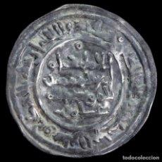 Monedas hispano árabes: DIRHAM HISAM II, CALIFATO DE CORDOBA, AL-ANDALUS (387 H) - 26 MM / 3.50 GR.. Lote 289870258