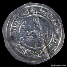 Monedas hispano árabes: DIRHAM HISAM II, CALIFATO DE CORDOBA, AL-ANDALUS (402 H) - 29 MM / 2.20 GR.. Lote 289871313