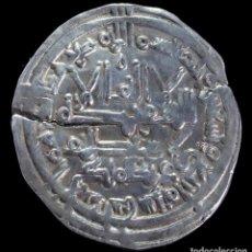 Monedas hispano árabes: DIRHAM HISAM II, CALIFATO DE CORDOBA, FEZ (398 H) - 25 MM / 3.25 GR.. Lote 289872013