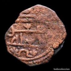 Monedas hispano árabes: EMIRATO INDEPENDIENTE 206-238 H / 821-852 D.C. FELUS. (FEL158). Lote 290032868