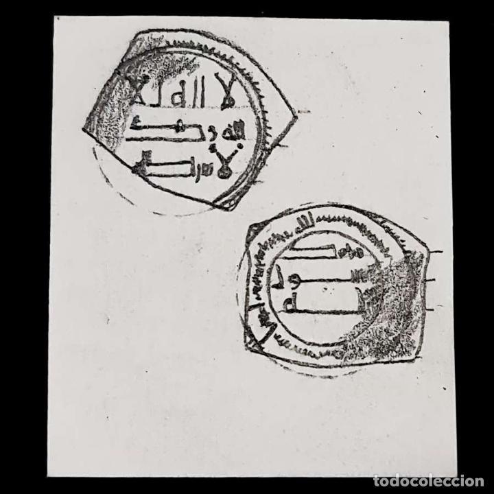 Monedas hispano árabes: Emirato Independiente 206-238 H / 821-852 d.C. Felus. (FEL159) - Foto 4 - 290033793