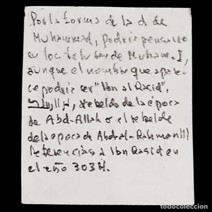 Monedas hispano árabes: Emirato Independiente 206-238 H / 821-852 d.C. Felus. (FEL164) - Foto 4 - 290037483