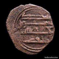 Monedas hispano árabes: EMIRATO INDEPENDIENTE 206-238 H / 821-852 D.C. FELUS. (FEL160). Lote 290038033
