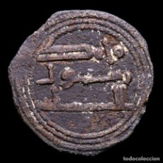 Monedas hispano árabes: EMIRATO. ABD AL-RAHMAN II 206-238 H / 821-852 D.C. FELUS. (FEL119). Lote 290038473