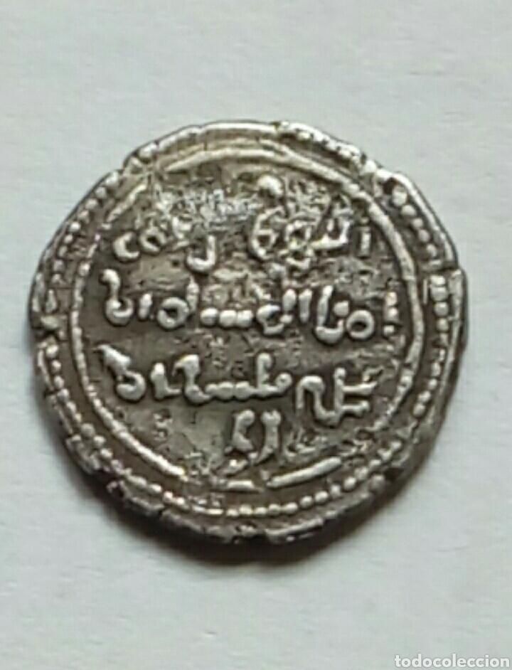 Monedas hispano árabes: YAHYA BEN GANIYA -AÑO 540-43 ( 1145-48 DESP.DE CRISTO) TAIFA DE JAEN - QUIRATE - Foto 2 - 288679403