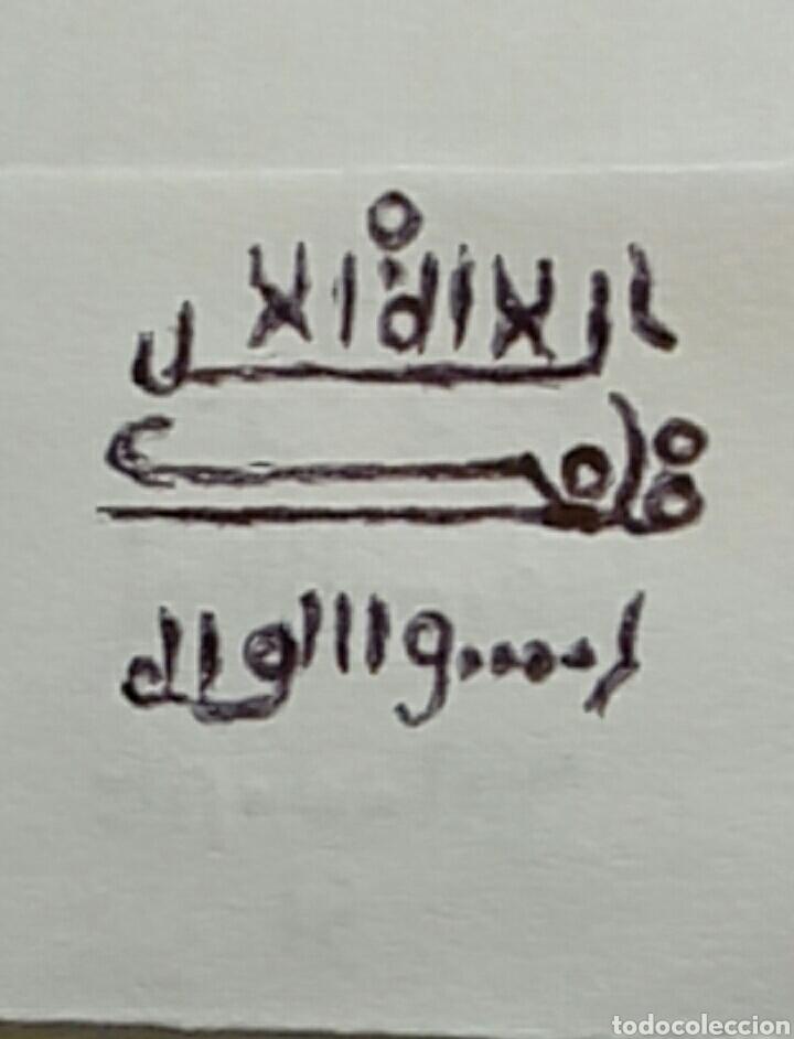 Monedas hispano árabes: YAHYA BEN GANIYA -AÑO 540-43 ( 1145-48 DESP.DE CRISTO) TAIFA DE JAEN - QUIRATE - Foto 3 - 288679403