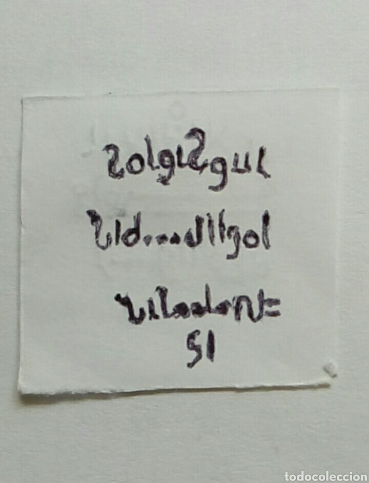 Monedas hispano árabes: YAHYA BEN GANIYA -AÑO 540-43 ( 1145-48 DESP.DE CRISTO) TAIFA DE JAEN - QUIRATE - Foto 4 - 288679403