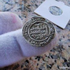 Monedas hispano árabes: 1 DIRHAM A CATALOGAR. Lote 293917533