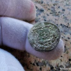Monedas hispano árabes: DHIREN CALIFAR HISAN II 394H CECA AL- ANDALUS. Lote 293918248