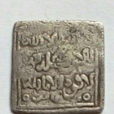 Monedas hispano árabes: IMP. ALMOHADE - FEZ - IMAN ALMEHDY - DIRHEM. Lote 293912468