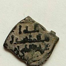 Monedas hispano árabes: TAIFAS A CATALOGAR - FRAC. DIRHEM. Lote 294031088