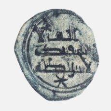 Monedas hispano árabes: FELUS HISPANO ARABE. MUHAMMAD I (238-273) / FROCHOSO I -31. Lote 295027988