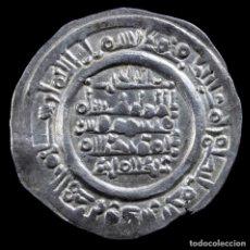 Monedas hispano árabes: DIRHAM HISAM II, CALIFATO DE CÓRDOBA, 397 H - 23 MM / 2.98 GR.. Lote 295625933