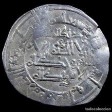 Monedas hispano árabes: DIRHAM HISAM II, FEZ, 396 H - 24 MM / 2.89 GR.. Lote 295628323