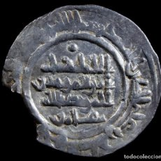 Monedas hispano árabes: DIRHAM HISAM II, CALIFATO DE CÓRDOBA, 387 H - 23 MM / 3.42 GR.. Lote 295631113