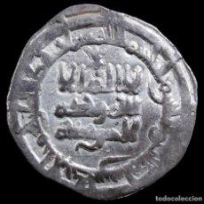 Monedas hispano árabes: DIRHAM HISAM II, CALIFATO DE CÓRDOBA, 383 H - 23 MM / 3.02 GR.. Lote 295631828