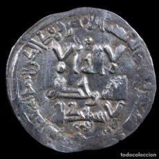 Monedas hispano árabes: DIRHAM HISAM II, CALIFATO DE CÓRDOBA, 381 H - 23 MM / 3.31 GR.. Lote 295633228
