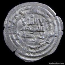 Monedas hispano árabes: DIRHAM HISAM II, CALIFATO DE CÓRDOBA, 381 H - 24 MM / 3.27 GR.. Lote 295635398