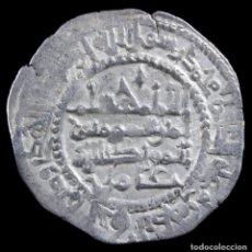 Monedas hispano árabes: DIRHAM HISAM II, CALIFATO DE CÓRDOBA, 389 H - 24 MM / 3.85 GR.. Lote 295636203