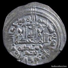 Monedas hispano árabes: DIRHAM HISAM II, CALIFATO DE CÓRDOBA, 391 H - 22 MM / 3.11 GR.. Lote 295642598