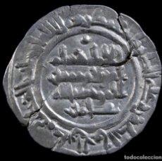 Monedas hispano árabes: DIRHAM HISAM II, CALIFATO DE CÓRDOBA, 387 H - 25 MM / 3.28 GR.. Lote 295643978