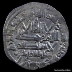 Monedas hispano árabes: DIRHAM HISAM II, CALIFATO DE CÓRDOBA, 393 H - 23 MM / 3.14 GR.. Lote 295645113