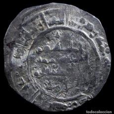 Monedas hispano árabes: DIRHAM HISAM II, CALIFATO DE CÓRDOBA - 22 MM / 2.84 GR.. Lote 295646133