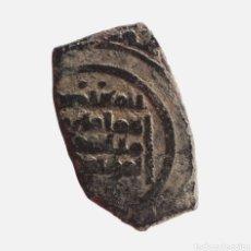Monedas hispano árabes: HANDUS DE TAIFA DE SEVILLA. AL MUTADID. Lote 295692238