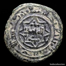 Monedas hispano árabes: TAIFAS DE BADAJOZ, UMAR AL-MUTAWAKIL. DIRHAM 1070 D.C. AL-ANDALUS. Lote 296553958