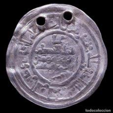 Monedas hispano árabes: DIRHAM AL-HAKAM II, CALIFATO DE CÓRDOBA (364 H) - 25 MM / 3.14 GR.. Lote 297032053