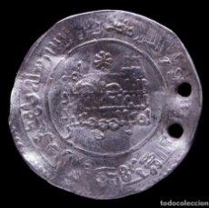 Monedas hispano árabes: DIRHAM ABD AL-RAHMAN III, CALIFATO DE CÓDOBA (330 H) - 24 MM / 2.78 GR.. Lote 297033083