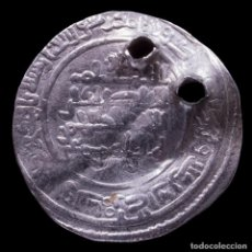 Monedas hispano árabes: DIRHAM ABD AL-RAHMAN III, CALIFATO DE CÓDOBA (330 H) - 24 MM / 2.94 GR.. Lote 297033978